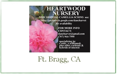 Heartwood Nursery
