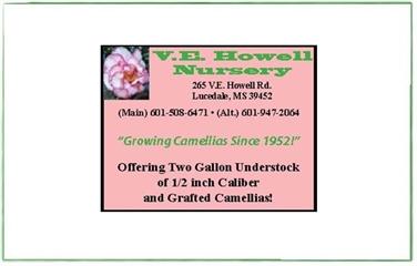 V. E. Howell Nursery