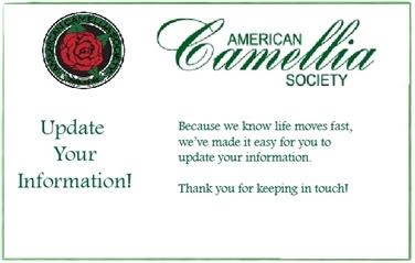 Update Membership Information