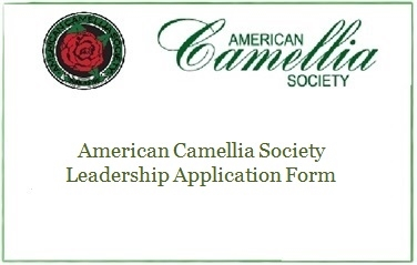 ACS Leadership Application