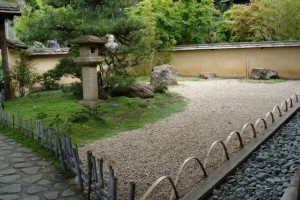 Hakone Estate and Gardens
