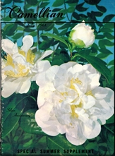 Camellian - Vol. XII, Supplement - July 1961
