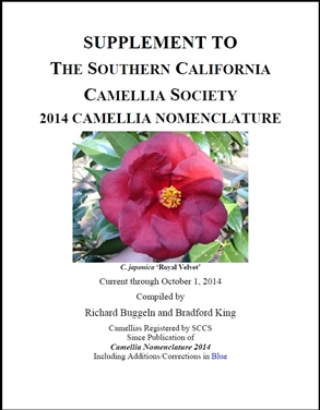 Supplement to the 2014 Camellia Nomenclature